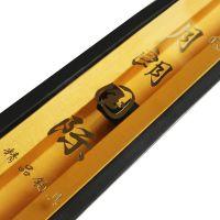 月朗国际 塑料 长节竿 台钓竿包装盒 保护盒