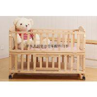 供应实木婴儿床 多功能婴儿摇篮床 婴儿童床