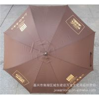 免费印字印logo雨伞 广告雨伞 批量定做礼品伞 发样品10元