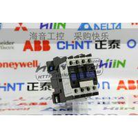 大量批发 CJX2-1201 固态接触器  空调交流接触器 接触器批发