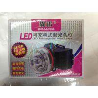 品牌【霸诺】BN-6698A LED充电头灯 旷灯 双档 手电筒 高亮型