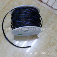厂家批发尼龙编织网管 锦绣丽直径10mmPET编织网管  伸缩编织网管