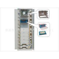 ODF光纤配线柜,ODF配线架,ODF机柜