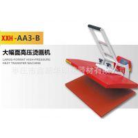厂家长期供应平面转印机 平面印刷设备 价格实惠 欢迎抢购!