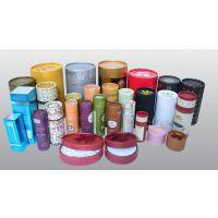 宜昌包装茶叶筒、食品纸筒 、酒纸罐,挂历筒 纸管 纸筒