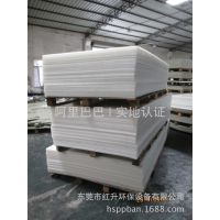 聚丙烯板,聚丙烯板厂家,聚丙烯板质量好价格低,聚丙烯板现货