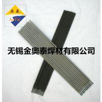供应D507MoNb耐磨焊条 D547Mo阀门堆焊焊条