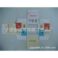 专业制作印刷彩盒纸盒 纸卡 不干胶系列