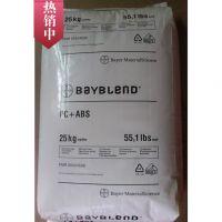 PC/ABS 德国拜耳/1514 塑料合金 物性参数 耐高温合金 阻燃