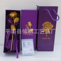 金箔玫瑰 金玫瑰 24k金箔玫瑰花 黄金康乃馨紫色包装