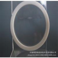 台湾厂家直销四氟挡圈 聚四氟乙烯挡圈 进口PTFE平挡圈