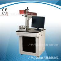 20w光纤机 光纤激光打标机 条码设备打码机 喷码机厂家直销