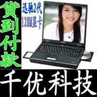 东芝J12 J32 J40 迅驰二代 二手 笔记本 电脑 批发 超 上网本