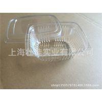 方形一次性透明塑料盒小号色拉盒加厚质量蔬菜水果包装盒带盖Y046