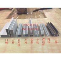 青海西宁直销瓷砖橱柜铝材柜体,晶钢门铝材,铝合金橱柜铝材