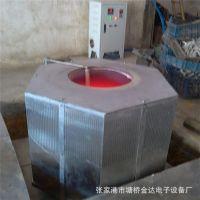 金达批量制造晶体管IGBT中频炉-中频熔炼炉-废铁废铜废铝熔炼炉