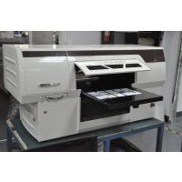 花千骨爆款手机壳打印机 浮雕手机壳UV彩印机尽在金谷田