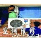 南京仙林空调维修