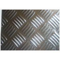 供应山东各种防滑板——金属防滑板|国润厂家