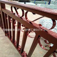 河南郑州锌合金阳台栏杆 小区庭院阳台护栏产品生产加工