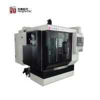 供应恒鑫小型 数控铣钻中心 c650