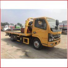 安化县50吨清障拖车改装企业