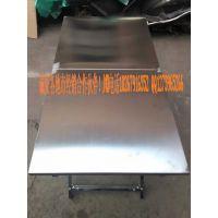 不锈钢 便携式 折叠桌 户外休闲用桌 餐桌 烧烤桌 商品展示架