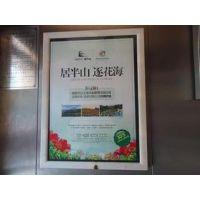 天津电梯海报低价招商电话33写字楼广告投放