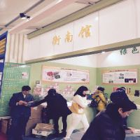 湖南玫瑰特许经营广林商务保健品代理玫瑰化妆品玫瑰精油赚钱暴利