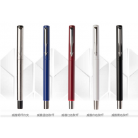 PARKER/派克威雅系列 商务送礼 员工生日礼物 威雅钢杆白夹墨水笔/宝珠笔 可激光公司LOGO
