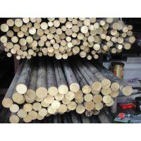 供应HAl59-3-2铝黄铜,国产进口铜棒可切割长短零售