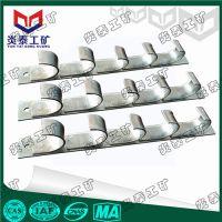 炎泰焊接式金属矿用DLG电缆挂钩/电缆钩子