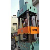 出售二手重庆江东机械160T/200T四柱液压机,低价处理锻压机床