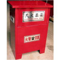 南京优质消火栓箱 灭火器箱 消防箱厂家大小规格可定做