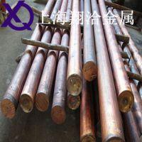 低价卖QMn5锰青铜圆棒成分