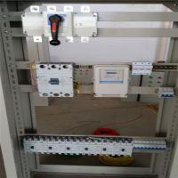 聊城百朗 生产 MNS低压配电柜 低压成套电气设备 厂家
