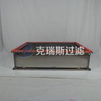 耐高温粗尘过滤空气铝边框过滤器