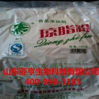 琼脂粉生产厂家