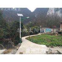 江苏开元太阳能路灯led路灯使用寿命长|5米6米7米灯杆