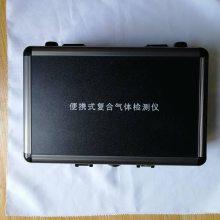 便携式光气检测仪|手持式光气浓度分析仪TD500-SH-COCL2|天地首和泵吸式有毒有害气体测定仪