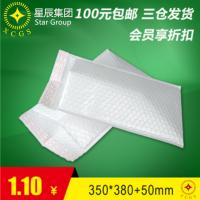 常熟--奶白膜复合气泡袋、牛皮纸复合气泡袋