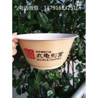 176口径一次性塑料碗、米线碗、汤面打包碗 厂家直销