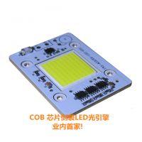 LED光引擎 恒功率 低谐波失真 宽电压 高光效 高耐压 国际领先水平
