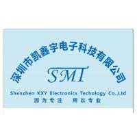 深圳市凯鑫宇电子科技有限公司