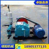 硕阳机械BW150卧式单缸往复活塞式泥浆泵