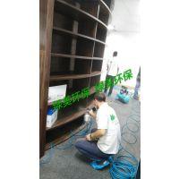 中山新房办公室除甲醛除异味空气净化