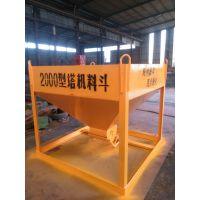 河南汝州鑫旺600-1500型方形快速卸料灰浆料斗操作简便灵活