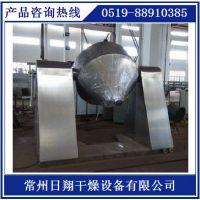 常州专业SZG系列双锥【回转真空干燥机】守信誉、重质量生产厂家
