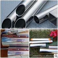 供应〖厂家直销〗优质不锈钢管、严格按GB/T14976-2002标准