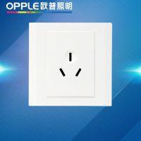 正品欧普照明开关插座面板致美W58系列16A三孔插座空调热水器专用